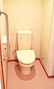 ケアハウスみなみ トイレ